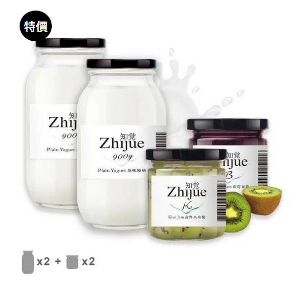 (免運費)【知覺優格】優格2瓶+果醬2瓶 ●《知覺優格》三大「絕對堅持」 ✔ 絕對優質配方 ✔ 絕對不使用化學添加物 ✔ 絕對安全 0