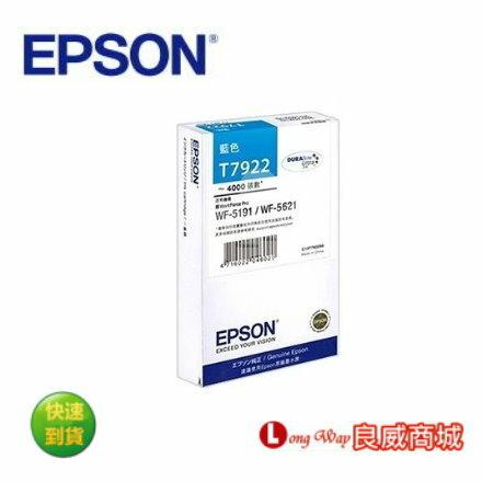EPSON T792250/NO.792 原廠藍色墨水匣 (適用 EPSON Workforce Pro WF-5621/WF-5191)
