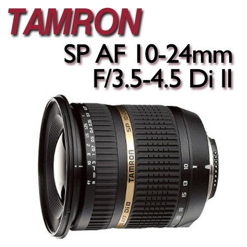 TAMRON SP AF 10-24mm F/3.5-4.5 Di II 【公司貨 B001】