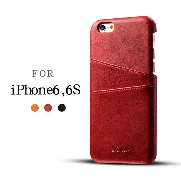 dido shop:iPhone66S仿小牛皮紋可插卡手機保護殼背蓋(KS001)【預購】