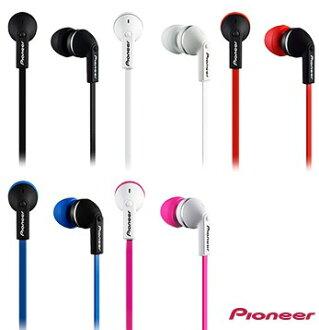 【集雅社】新上市 Pioneer SE-CL712T 入耳式通話音樂耳機 全新公司貨 分期0利率 ★全館免運