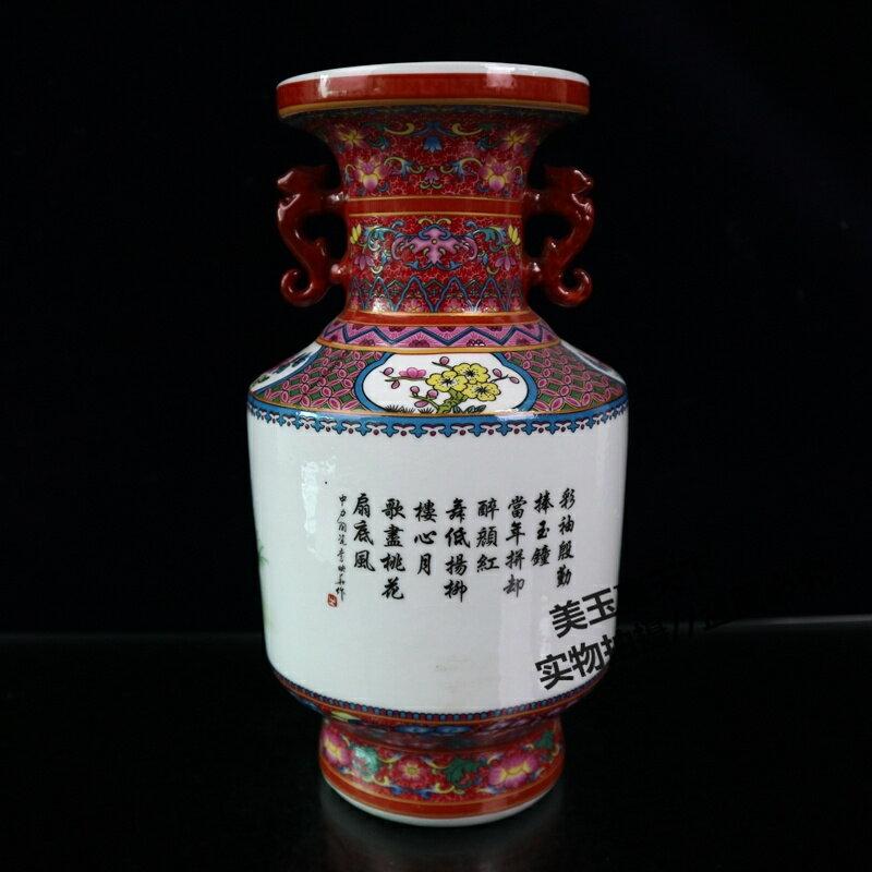 景德鎮陶瓷仕女花瓶 雙耳瓶琺瑯彩侍女花瓶 家居裝飾品 古典擺件