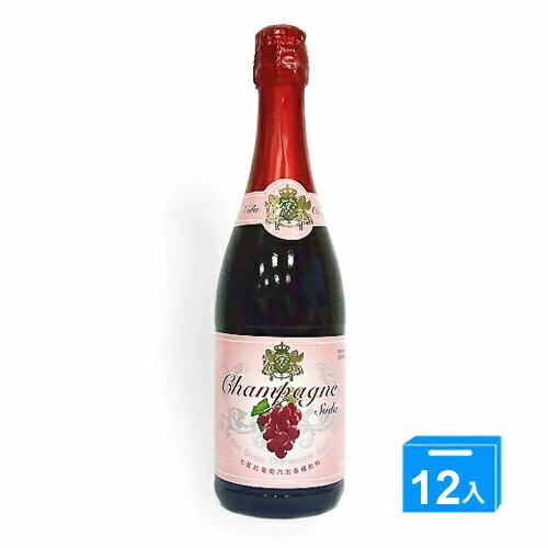 <br/><br/>  七星紅葡萄汽泡香檳飲料750ml*12【愛買】<br/><br/>