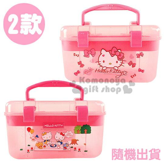 〔小禮堂韓國館〕Hello Kitty 手提雙層收納箱《2款.隨機出貨.透明.粉.大臉/野餐》可當珠寶盒或工具盒