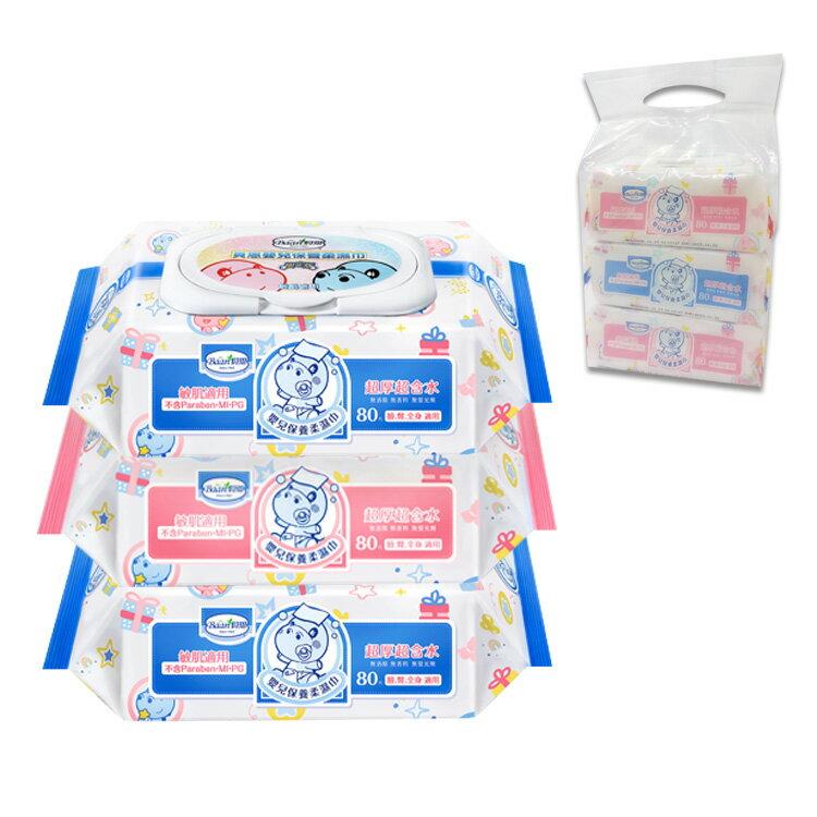 Baan 貝恩 嬰兒保養柔濕巾 無添加柔濕巾 80抽 24包 【限定繽紛版】