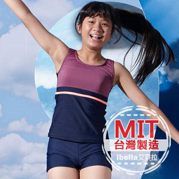 二件式泳裝 中童MIT 條紋拼接平口褲泳衣^(附帽^)美國杜邦彈性萊卡~36~66~857