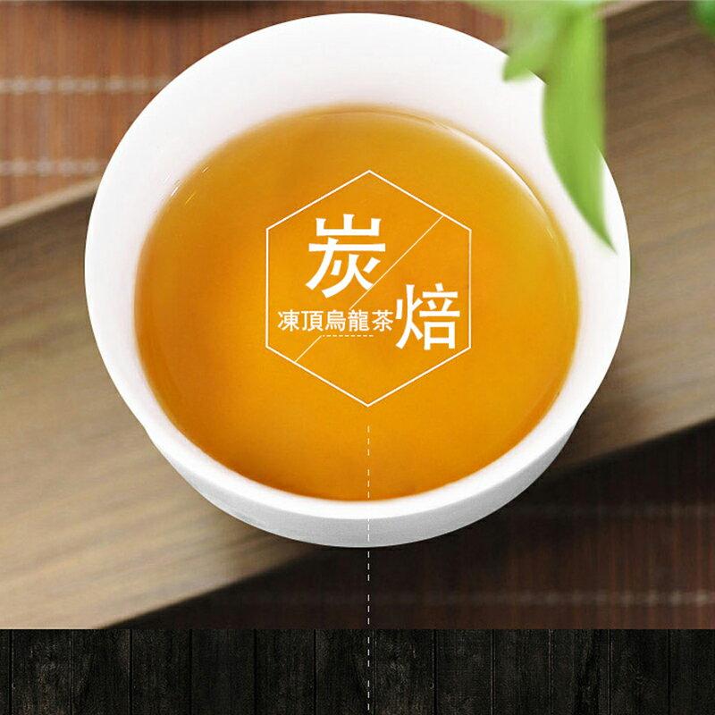 《萬年春》茗冠炭焙凍頂烏龍茶600公克(g) / 罐 台灣烏龍茶 高山茶 熟香口味 1