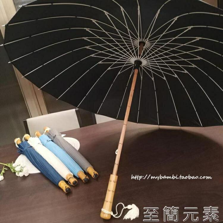 日式和風傘24骨清新文藝森系復古簡約古風木質木柄長柄晴雨傘【2021年終盛會】