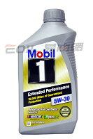 樂探特推好評店家推薦到Mobil 1 EP 5W30 全合成機油就在易生活ELiving推薦樂探特推好評店家