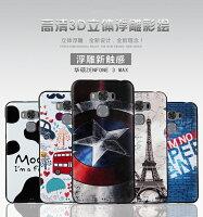 美國隊長 手機殼吊飾推薦到【預購】華碩 Zenfone 3 Max ZC553KL MyColors 3D彩繪浮雕矽膠防摔軟殼 ASUS ZC553KL 手機殼 保護套就在艾美克3C館推薦美國隊長 手機殼吊飾