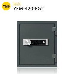 【耶魯 Yale】密碼觸控防火款保險箱/櫃_(YFM-420-FG2)