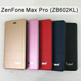 【Dapad】經典隱扣皮套ASUSZenFoneMaxPro(ZB602KL)5.99吋