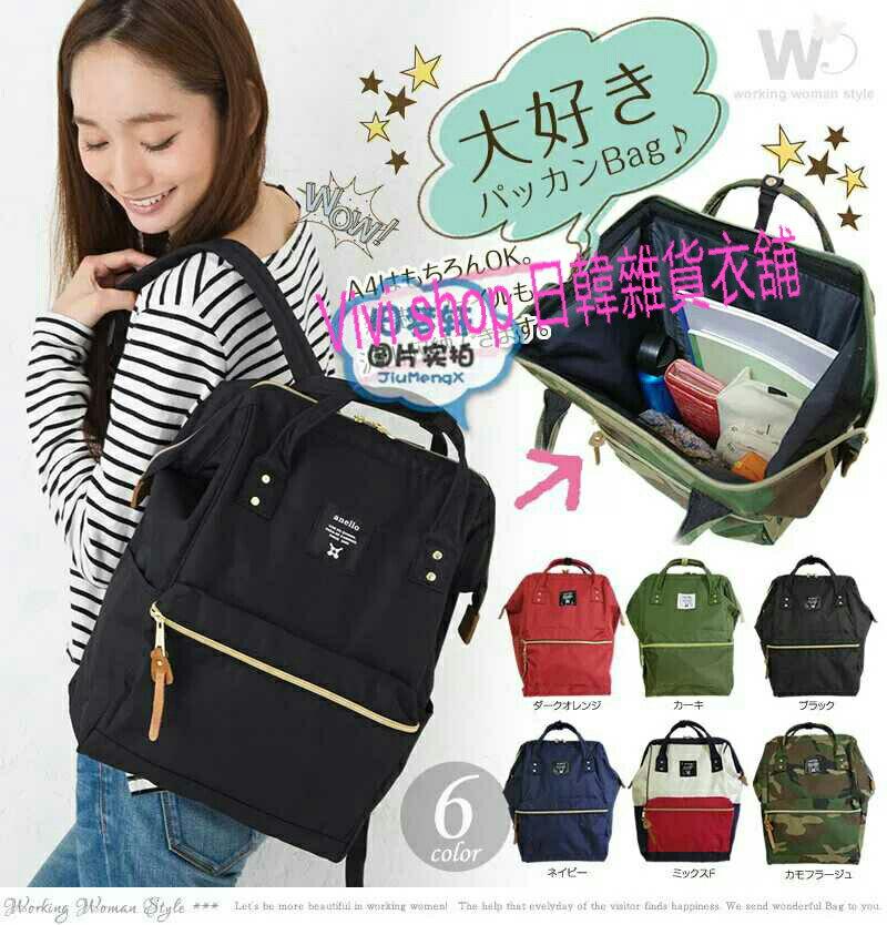 *vivi shop*日本款專櫃anello雙肩後背包 外貿單特惠-男女大容量電腦15背包 學生書包 媽咪包 後背包.