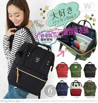 *vivi shop*日本款專櫃正品牌anello雙肩後背包 外貿單特惠-男女大容量電腦15背包 學生書包 媽咪包 後背包.