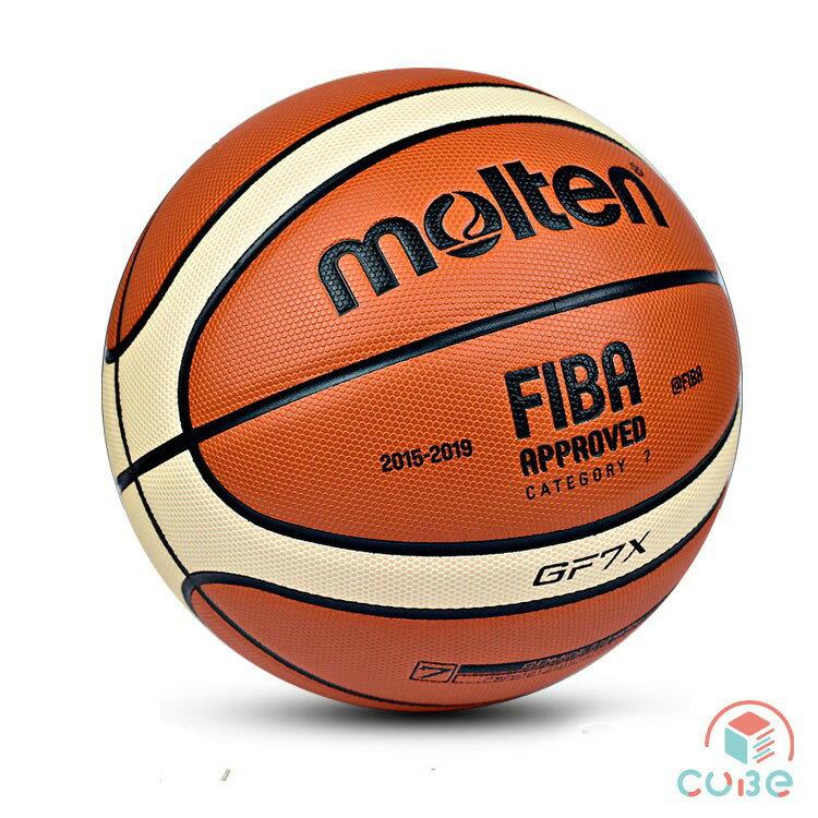 CUBESTORE|Molten GF7X FIBA認證 室內籃球 7號球