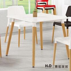 奧斯本2.6尺休閒桌 / H&D / 日本MODERN DECO