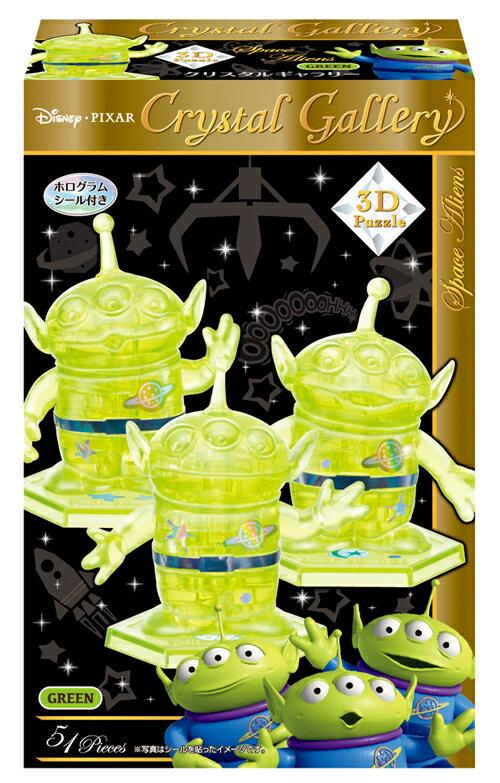 3D水晶拼圖-三眼怪/ Crystal Gallery Aliens (Green) /益智 / 桌游/ 迪士尼/ 伯寶行