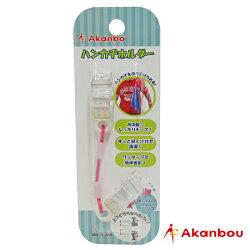 日本 Akanbou 日製手帕巾鏈夾(粉紅) AK335906【紫貝殼】