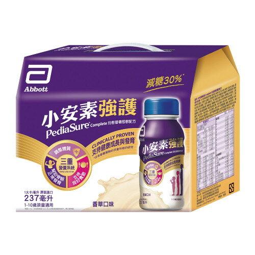 亞培-小安素強護即飲配方禮盒(237ml)(6入)