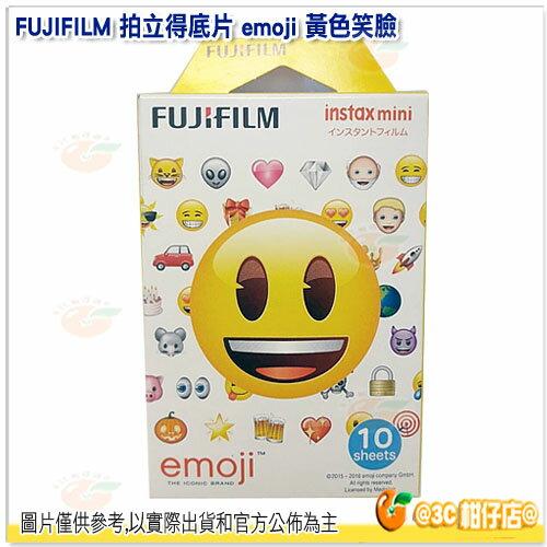 富士 FUJIFILM 黃色笑臉 拍立得底片 emoji 表情符號 底片 即可拍 適用 MINI 70 90 SP2