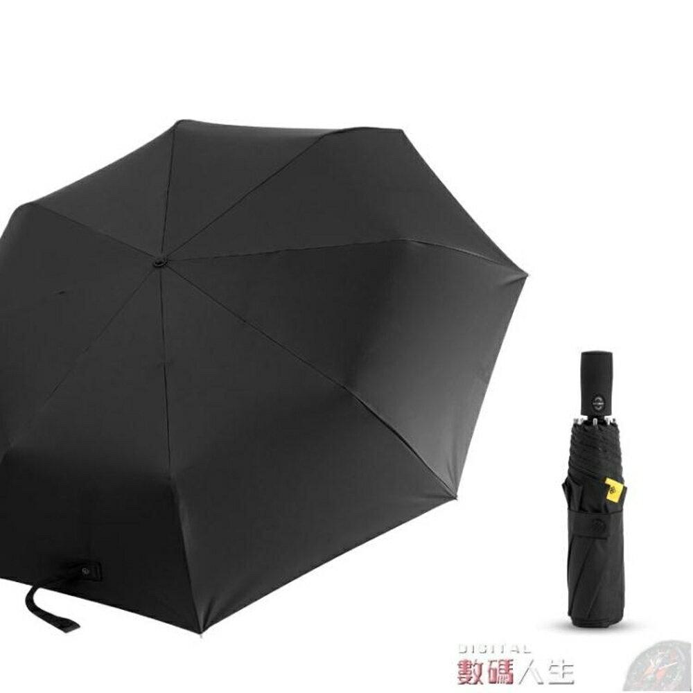 雨傘Banana全自動折疊兩用晴雨傘大男下防曬紫外線女蕉遮太陽傘upf50 數碼人生 - 限時優惠好康折扣