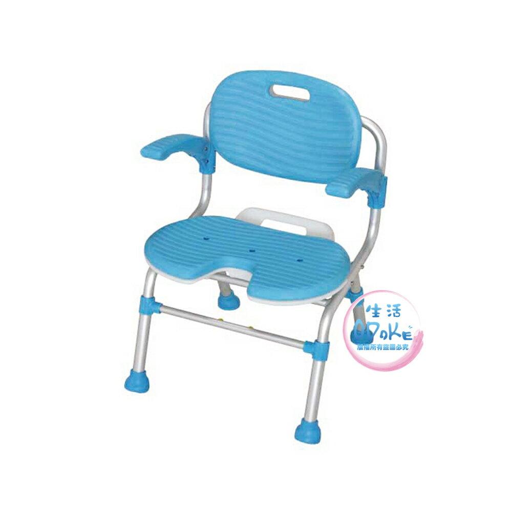 杏豐 幸和 TacaoF  KSCU01 扶手型大洗澡椅U型 R139 洗澡椅 浴室椅 【生活ODOKE】