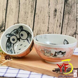 ★堯峰陶瓷★日本製 美濃燒 手繪招福貓頭鷹 麵碗 湯碗 碗