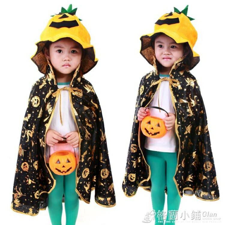 cos套裝萬聖節兒童服裝女童男童斗篷披風巫婆衣服幼兒園演出服飾a