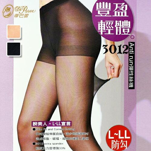 加大防勾彈性絲襪豐盈輕體3012台灣製蒂巴蕾