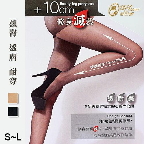 【esoxshop】蒂巴蕾 修身減裁絲襪 拉提美腿線條褲襪 台灣製