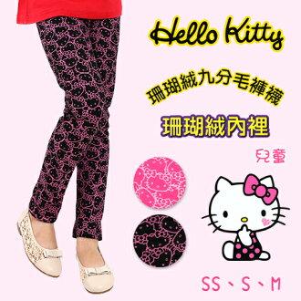 【esoxshop】Kitty 兒童保暖 珊瑚絨九分毛褲襪 拉絨 三麗鷗 sanrio