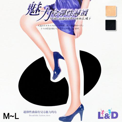 【esoxshop】魅力全彈性褲襪 束腹提臀 台灣製 L&D
