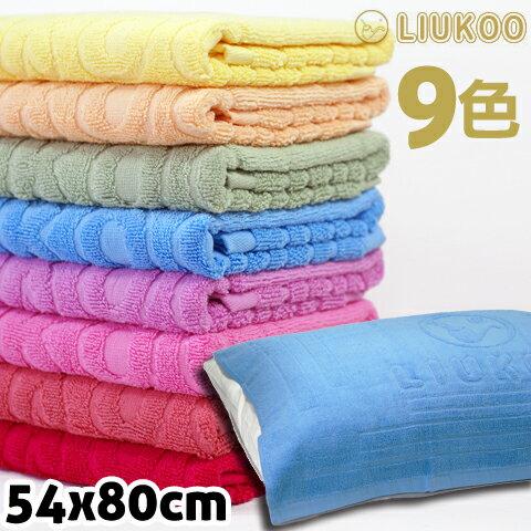 【esoxshop】純棉多彩枕巾 一套兩入 舒適觸感 台灣製 英國LIUKOO
