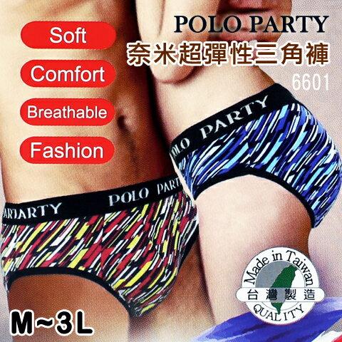 【esoxshop】奈米超彈性三角褲 迷彩斜紋款 買六送一│買十送二 台灣製 POLO PARTY