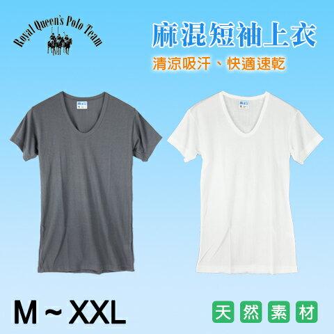 【esoxshop】麻混短袖上衣 超薄速乾 透氣涼爽 台灣製 RQ Polo