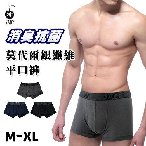 【esoxshop】莫代爾銀纖維平口褲 消臭抗菌四角褲 台灣製 芽比
