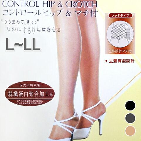 【esoxshop】立體褲型保養美膚蛋白絲襪 日本原料 台灣製 郁庭靴下