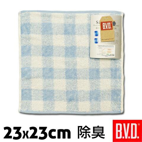 【esoxshop】╭*B.V.D. 銀纖維格子小方巾╭*2色╭*除臭╭*居家必備良品《手巾/毛巾/手帕/毛巾》