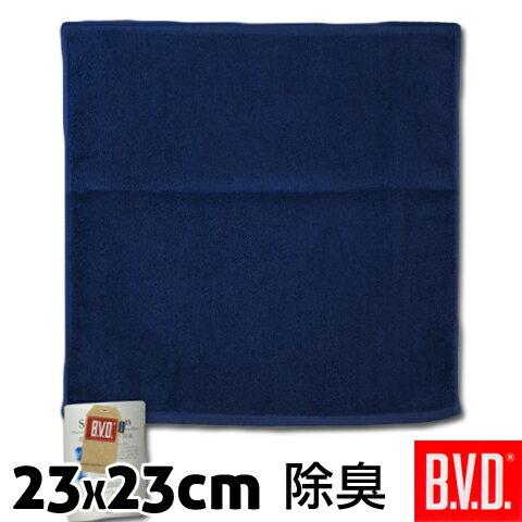 【esoxshop】╭*B.V.D. 銀纖維素面小方巾╭*2色╭*消臭《手巾/毛巾/手帕/毛巾》