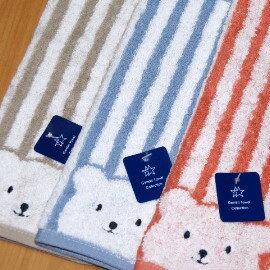 【夏日必備】《小方巾手帕童巾》╭*GT條紋彩色熊純棉印花小手巾(24*24cm)