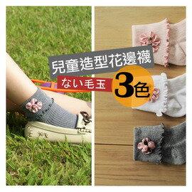 【esoxshop】╭*小公主 兒童花朵造型花邊襪╭*多色╭*《蕾絲襪/造型襪/公主襪》