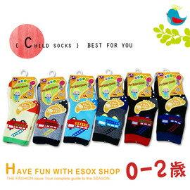 【esoxshop】╭*pb 消防車多彩純棉可愛兒童襪╭*童襪系列╭*0~2歲《寶寶襪/短襪/止滑襪》