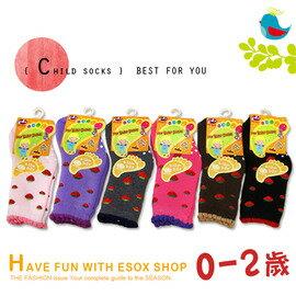 衣襪酷 EWAKU:【esoxshop】╭*pb小草莓多彩純棉可愛兒童襪╭*童襪系列╭*0~2歲《寶寶襪短襪止滑襪》