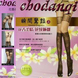 【esoxshop】╭*Chodanqi 瞬間驚豔扶桑花假膝上花紋褲襪╭*花香柔情款《絲襪/褲襪褲/造型襪》