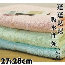 衣襪酷 EWAKU:【esoxshop】╭*CALORABBIT蓬蓬鬆鬆吸水系素面方巾╭*3色╭*居家必備良品《手巾毛巾手帕》