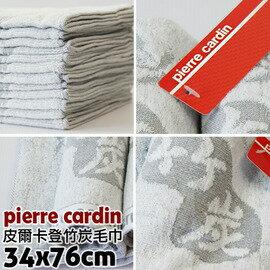 ~esoxshop~╭~雙星毛巾│pierre cardin 皮爾卡登竹炭毛巾╭~ 毛巾~