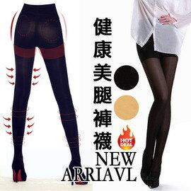 【esoxshop】╭*SHanena新式健康美腿褲襪╭*雕塑美腿╭*140D《美腿襪彈性襪瘦腿襪》