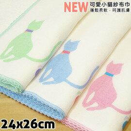 【esoxshop】╭*雙鶴毛巾 可愛小貓紗布巾╭*輕薄柔軟│呵護肌膚《方巾/毛巾/澡巾/手帕》