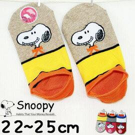 【esoxshop】╭*Snoopy 史奴比笑嘻嘻低口少女襪 / 正版授權《造型襪/直版襪/低口襪/短襪/船形襪》