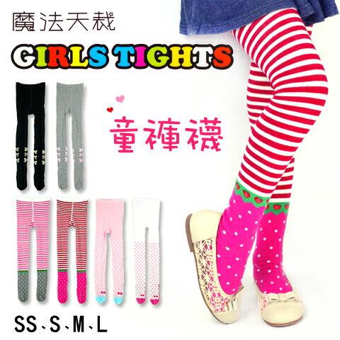 【esoxshop】可愛保暖童褲襪 多款可選 台灣製 魔法天裁
